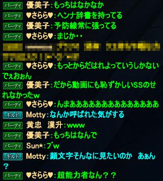20120702_03.png
