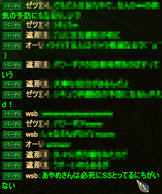 20120702_13.png