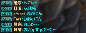 20131215_04.png