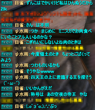 20131215_06.png