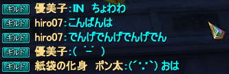 20131215_12.png