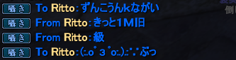 20131227_03.png