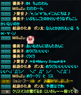 20131227_09.png