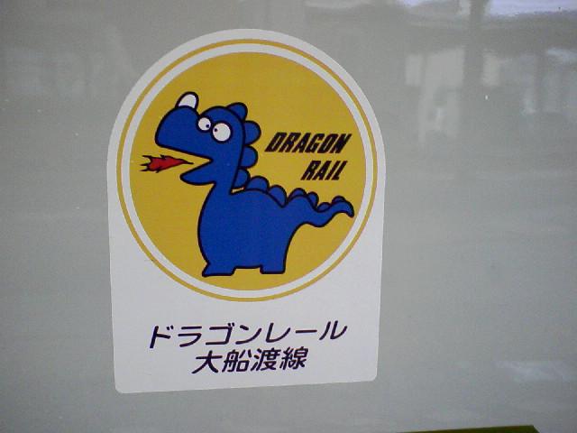 20121007シンボル