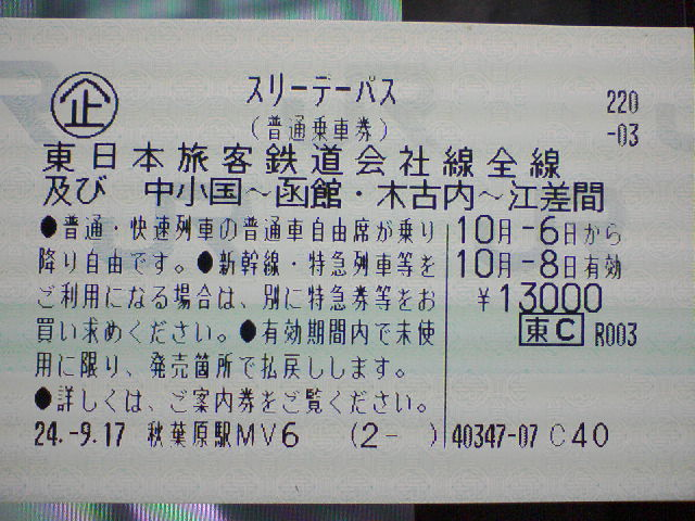 SA3A0810001.jpg