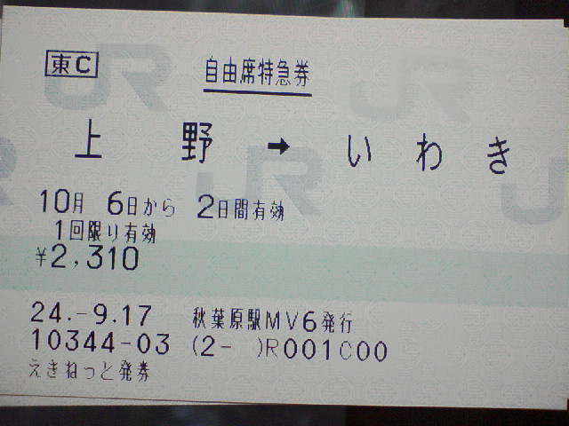 SA3A0811001.jpg