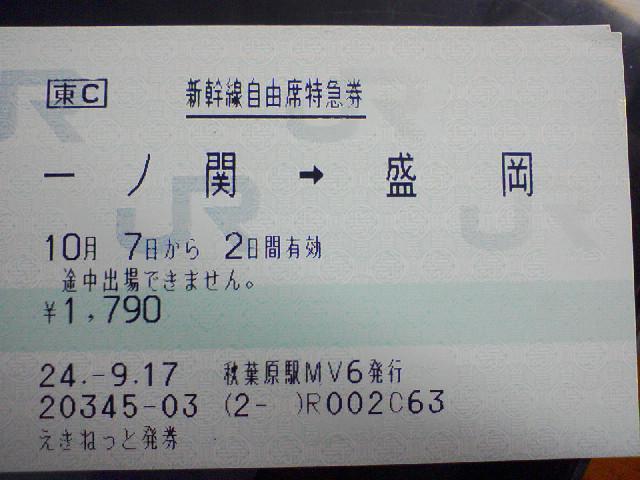 SA3A0812.jpg