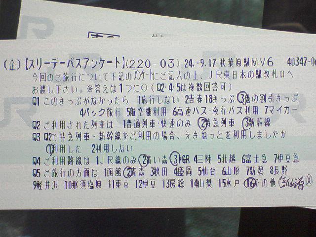 SA3A0815.jpg