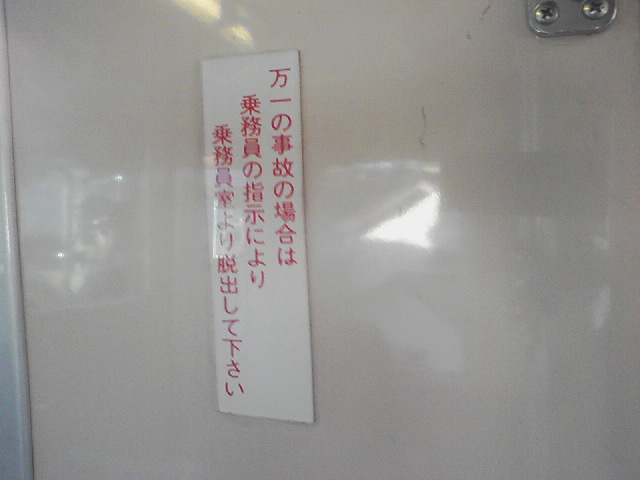 SA3A0963.jpg