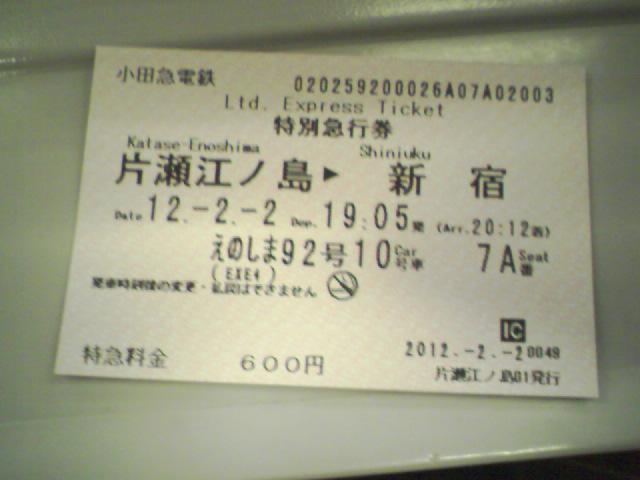 SA3A0991.jpg