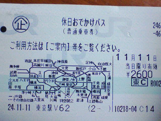 SA3A1027.jpg