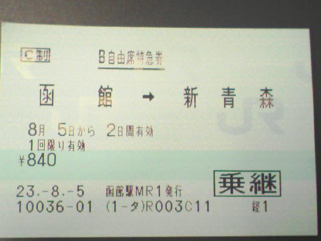 moblog_0da6e716.jpg