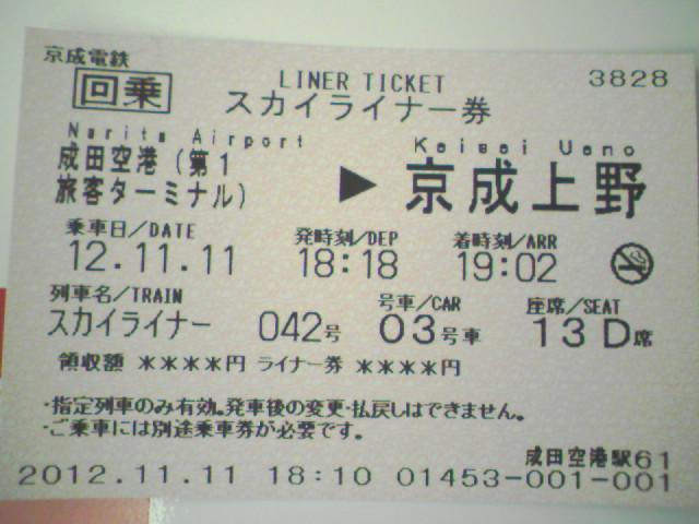 moblog_59365e7b.jpg