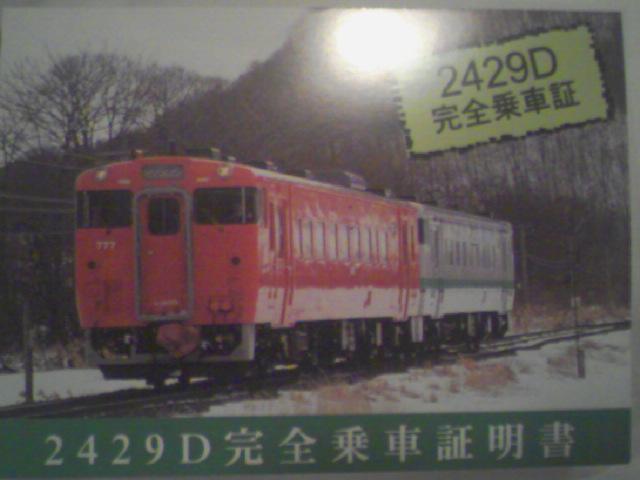 moblog_c95abe1d.jpg