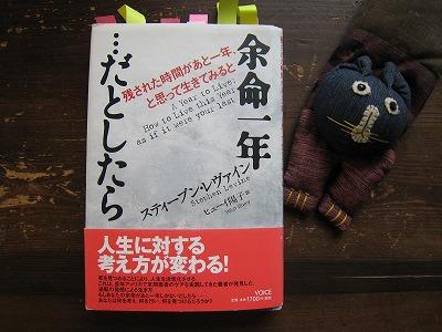 yomei