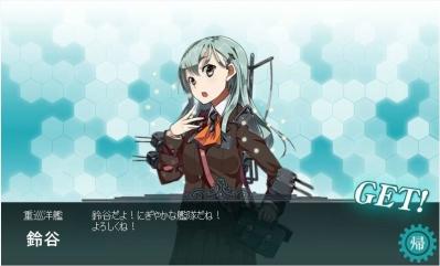 鈴谷Get20131117