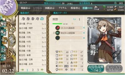熊野Get20131215