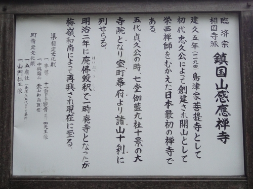 220703 感応禅寺4