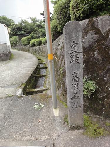 220717 高瀬石仏8