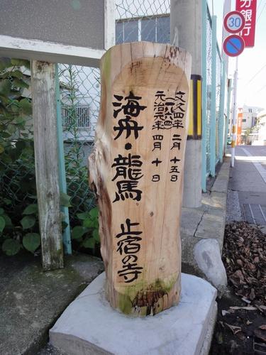 220717 徳応寺1