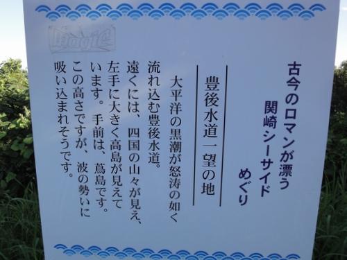 220717 佐賀関2