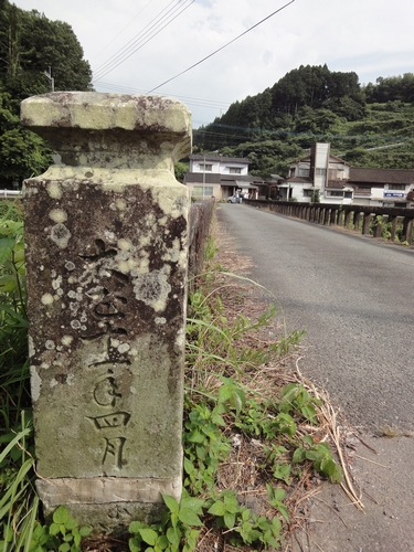 220724 宮ヶ原橋2