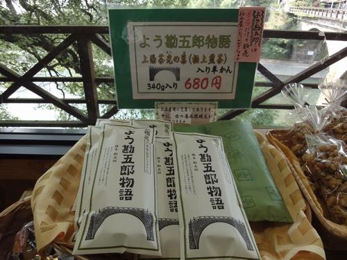 220724 茶彩館1