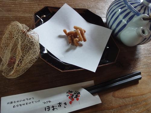 220809 蕎麦ほおずき5