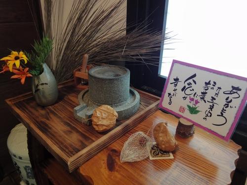220809 蕎麦ほおずき12