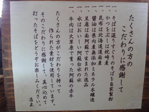 220809 蕎麦ほおずき8