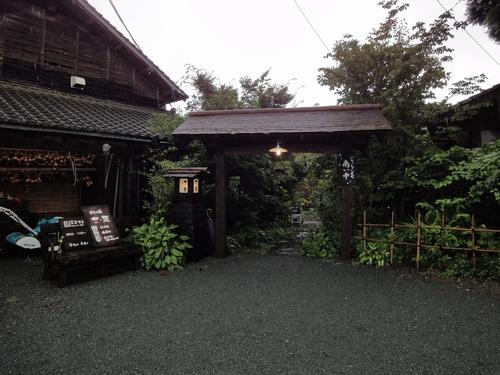 220809 阿蘇茶蔵1