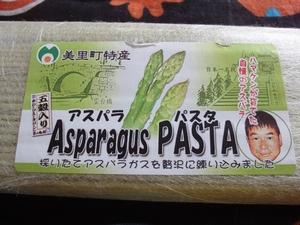 220905 アオノケシキお土産5