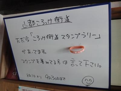 220904 梅太郎8