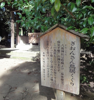 220828 大宮神社6