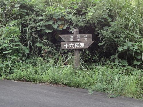 220911 南阿蘇奇岩2