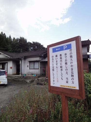 220920 竹の熊大ケヤキ1