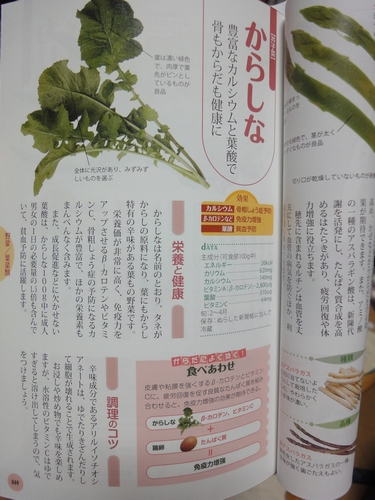 220920 モラタメ手帖2