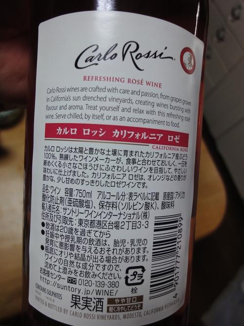 220929 モラタメワイン1