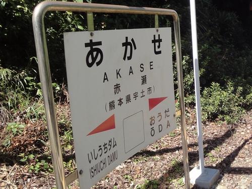 220925 赤瀬駅2