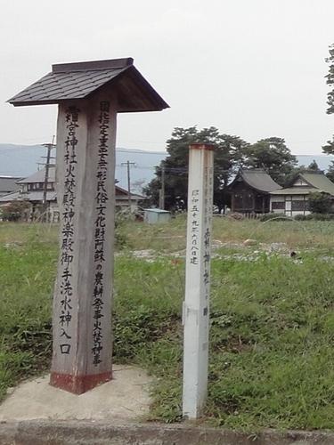 220926 霜神社0