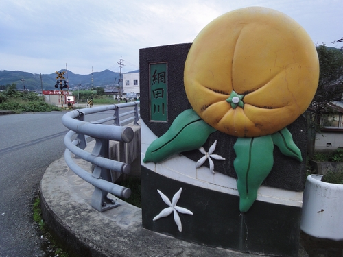221011 網田中川橋1