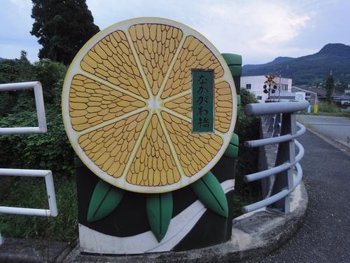 221011 網田中川橋2