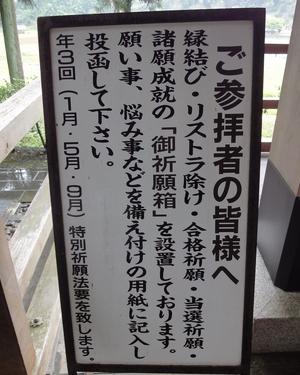 221009 臼杵大仏20