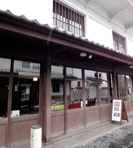 221009 小手川商店1