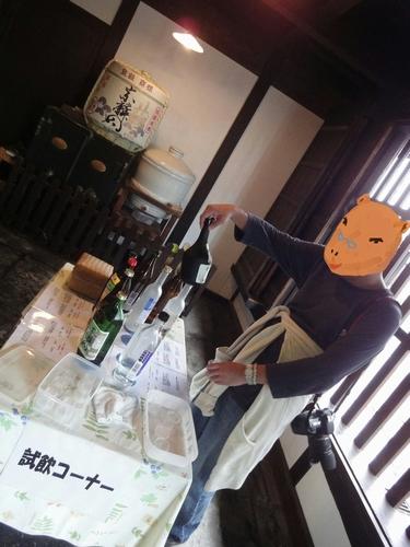 221009 小手川酒造6