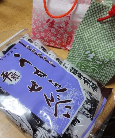 221009 後藤製菓5