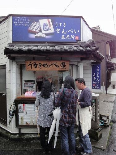 221009 後藤製菓2
