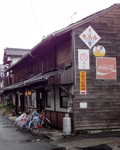 221009 臼杵新町1