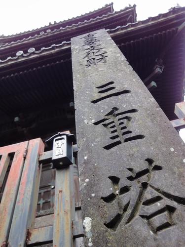 221009 龍原寺5