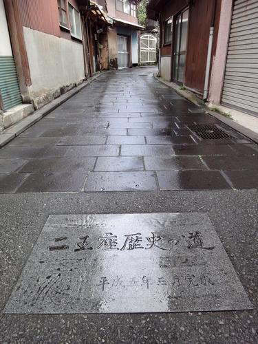 221009 仁王座歴史の道1